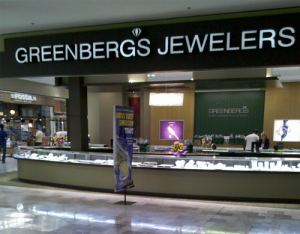 Greenbergs Jewelers - Oak View Mall, Omaha, Nebraska Location Picture
