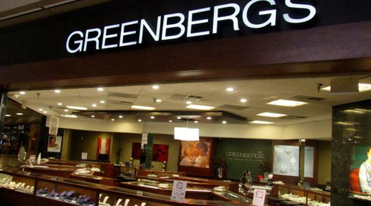 Greenberg's Jewelers - Southern Hills Mall